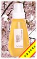 【NEW】山桜はちみつ 260g プラスチックチューブ