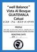 ビスタ・アル・ボスケ グァテマラ200g