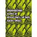 Ari Dredwoods Camo Poster_Neon Yellow