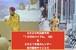 著書「10代のバイブル(仮)」&中澤利彦2021年度カレンダー (サイン入り・送料込み)