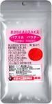 「パプリカ(パウダー)」BONGAのスパイス&ハーブ【50g】