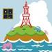 CANOPUS『この無人島みたいな東京で』CD