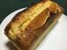 019大子の柚子のパウンドケーキ