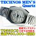 テクノス 紳士 超硬タングステン Quartz T9558CS 定価¥80,000-(税別)