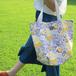 『初夏の庭』トートバッグ /グレー
