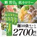 ぷるんちゃん 麺タイプ 10袋セット