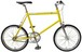FLAT 1 20inch track bike 8th 485size Yellow