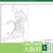 大阪府のOffice地図【自動色塗り機能付き】