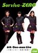 Survive-ZERO 6thワンマンライブ「この雪とともに~真夏の雪遊び~」 DVD