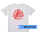 SAVE THE ZONE-B TシャツA + DONATION