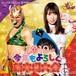 【DVD】1.22新木場大会
