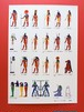 耐水シール エジプト神話