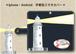 選べるカラー*iphone・Android手帳型スマホカバー《灯台》