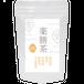 薬膳茶03(ティーバッグ)
