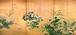 俵屋宗雪作「秋草図屏風」(※高精細複製画)(4曲1隻 H695×W1682)