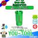 1.5インチ 三点式 ダイヤモンドコアビット  Green edge  シブヤネジ(40.7mm)