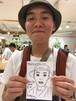 マツシューさん 118円