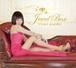 (1~3枚まで購入の方)アルバム『Jewel Box』先着でオリジナルステッカープレゼント
