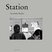 鷲尾和彦 写真集『Station』