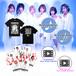 【初回限定】WANDERING DL T-Shirts Set ※限定100セット