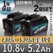 マキタ 互換バッテリー BL1040B 2個セット