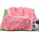 すき焼きとサーロインステーキセット(本州送料込) FS-75