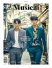 【普通郵便・翻訳無】韓国雑誌「ザ・ミュージカル」5月号