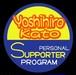 【Yoshihiro Kato Personal Supporter Program】30,000円コース