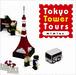 mini album 「Tokyo Tower Tours」