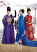 中国ドラマ【女医明妃伝~雪の日の誓い~】DVD版 全50話