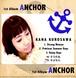 CD「ANCHOR」/くろさわかな