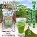 緑汁まるんがい パウダー徳用100g