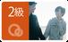 エンゲージメントマナースクール【2級受講料】