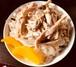 嘉義鶏肉飯の香味タレ 220cc