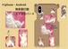 側表面印刷スマホカバー*iphone・Android*猫*カラーバリエーション《Sign》
