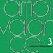 ambi-valance 3