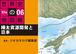 <PDF版>樺太資源開発と日本【タブレットで読む 世界史の地図帳 file06】[BKD0106]