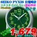 SEIKO(セイコー) 電子音 目覚時計 NR439S