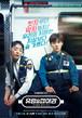 ☆韓国ドラマ☆《幽霊をつかまえろ》Blu-ray版 全16話 送料無料!