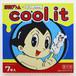 内田 有「鉄腕アトム×cool it (package)」