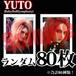 【チェキ・ランダム80枚】YUTO(BabyDollSymphony)