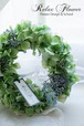 Blue&Green Wreath