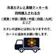 黒糖クッキー送料[関東/中部/関西/中国/四国/九州]
