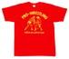 『キャッチ』 イラストTシャツ(前後プリントあり) 赤