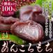 北海道十勝産小豆を100%使用!!やわらか!あんころもち24個(12個入×2袋)