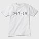 san-enT-text