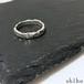 とろけるようなシルバーリング【Melty flat ring(S)】