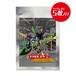 【予約注文】ドグ生 カードゲーム ブースターパック(5枚入り)【限定数】