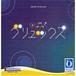 グリュックス 日本語版