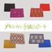 手織りのポーチ(ミニ) ※マチなし ※全6色